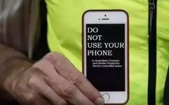 机场电话报平安被罚款?出国旅行这些错误不能犯