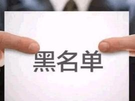 """珠宝行业:剽窃抄袭将列入""""黑名单"""""""