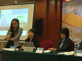 澳门旅游学院媒体见面会在榕成功举办