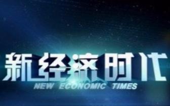 新经济新前景:泛娱乐时代到来?