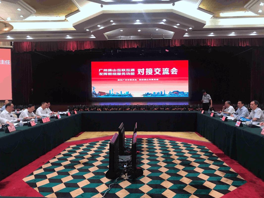 广佛领导对谈互联互通:建议广州地铁直通佛山西站