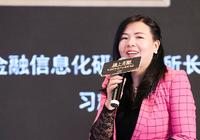 习辉:比特币不是真正的数字资产 偏离区块链初