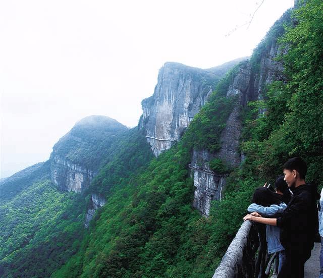 去重庆南川金佛山探秘神奇科学营