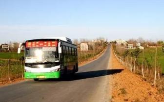 进村 出村超方便!长治3275个建制村通客车了!