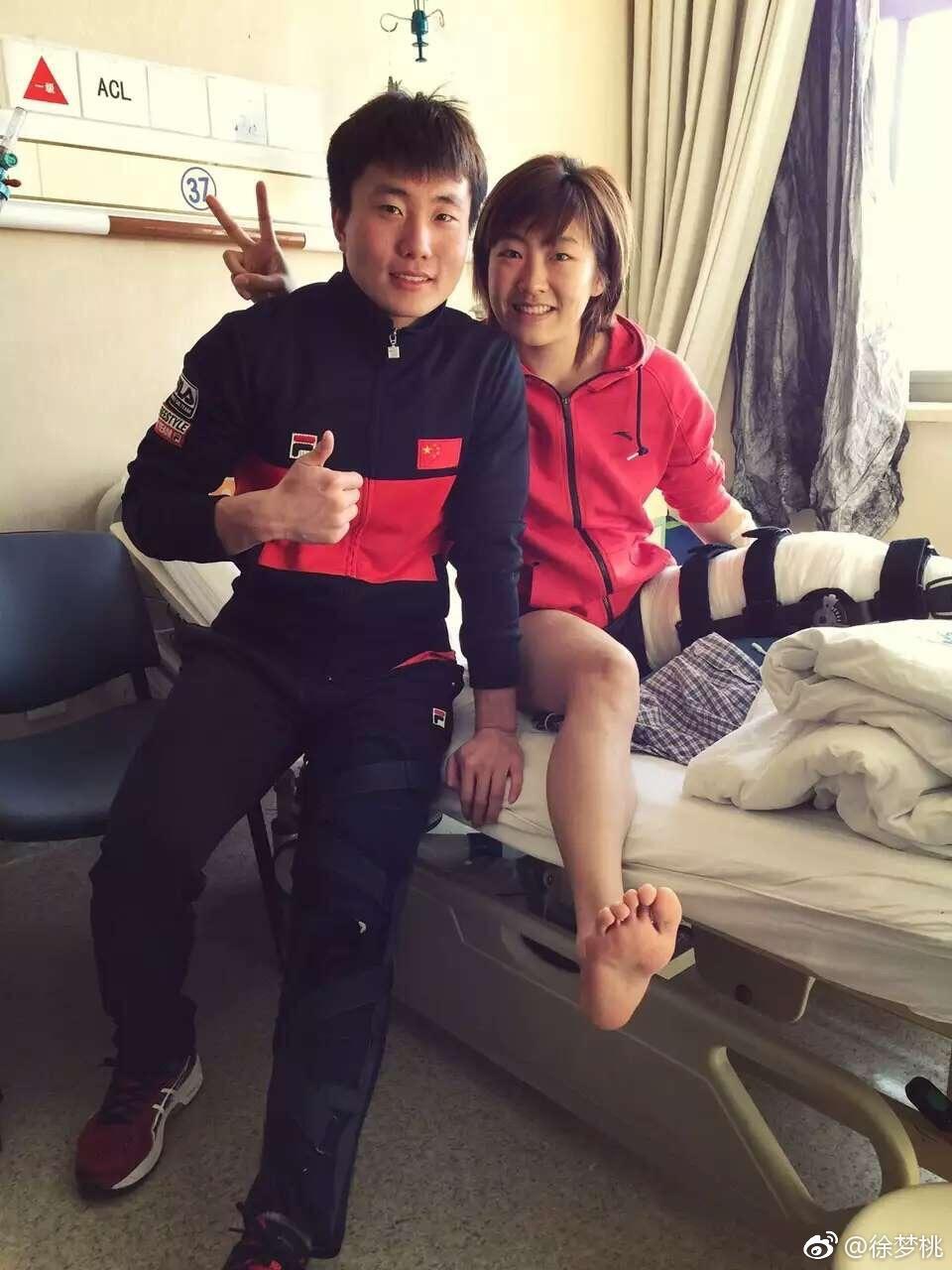 徐梦桃手术取钢钉巧遇队友称缘分 网友:在一起