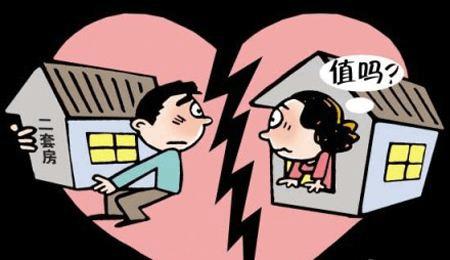 """""""假离婚""""假戏真做丈夫把妻告上法庭 法院判净身出户"""