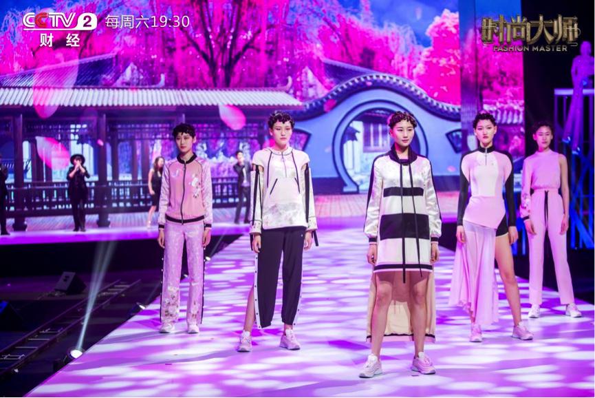 《时尚大师》聚焦东方旋律主题 霍尊登台助Show