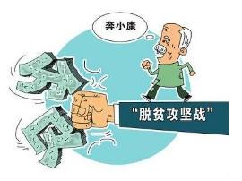 卢氏县纪委:干实事 助民富 致脱贫