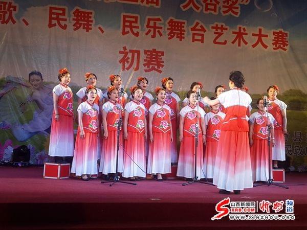 繁峙县举行第五届舞台艺术大赛