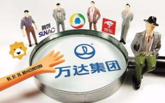 """近期房企合作投资不断 ,""""腾苏京融万""""联盟强大"""