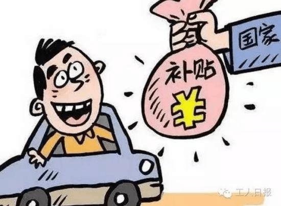 龙文区率先实施非公党组织书记岗位津贴制度