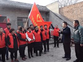 """共青团临猗县委启动""""农村卫生家庭"""" 创建活动"""