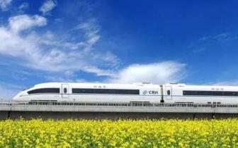 福建加开多趟动车 还有6.5折高铁车票在招手