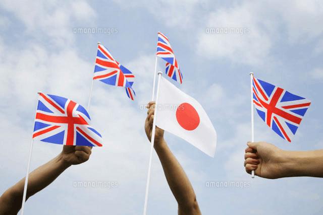 """日英拟举行""""2+2磋商""""  加强在亚太地区安全合作"""