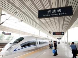 京津城际武清站今年将扩建 预计上半年完成规划