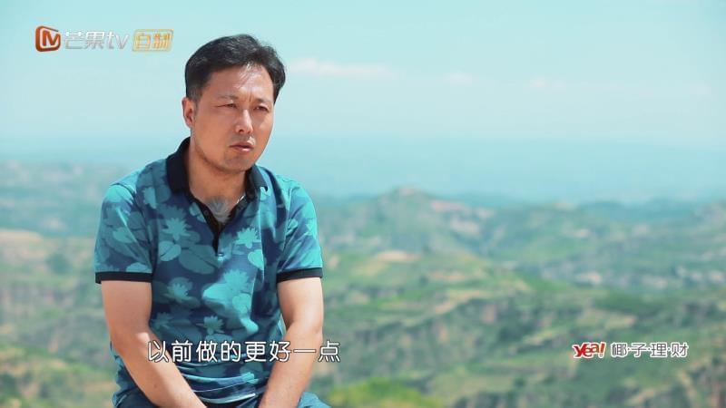 《变形计》刘一鸣变形 王虹玉坚持读书点亮大山