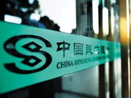 民生银行广州分行社区支行服务记:做市民家门口的银行