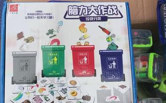 长治:小西门社区垃圾分类从娃娃抓起