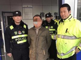 """黄石瘾君子药盒藏毒 被""""火眼""""民警当场识破"""