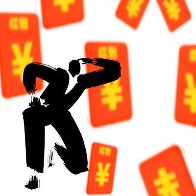 备战节后行情 大机构已开始行动 连春节都没法好好过