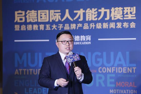 启德学府国际教育部国际办主任 张磊