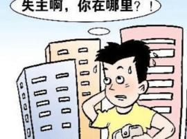 """好人吴先生:见柜员机""""吐钱""""不动心 主动报警寻失主"""