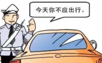 长治恢复限行首日 多辆机动车被罚!