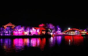 参与夜游清园活动   免费体验《大宋·汴河灯影》