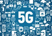 工信部发布5G频谱规划:中国首推中频段5G商用