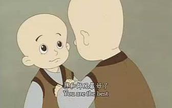 《小沙弥欢喜看人间 ・ 凡事靠自己》