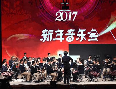 石家庄国际城小学举办2017新年音乐会