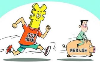 湛江|2017年湛江居民收入增长明显加快 稳中向好