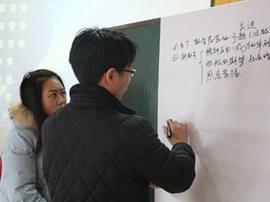 宜昌天问初中:早春教师集训助专业发展
