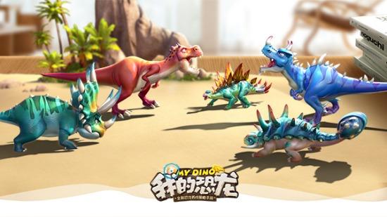 AR恐龙了解下《我的恐龙》定档6.1全平台不删档公测