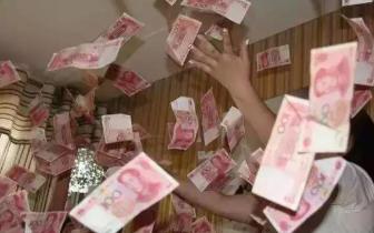 男子在外诈骗6000万巨款 潜伏两年半终落法网