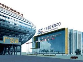 2018广州国际橡塑展将与广交会同期举办 众多品牌强势
