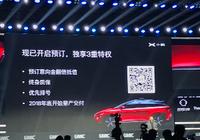 何小鹏:智能汽车不是改造燃油车 关键是变化能