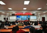 第三届东莞大学生商务英语翻译大赛决赛在中山大学新华学院举办