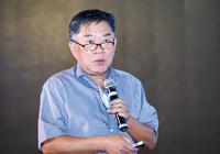 谢平:ICO在华成了打着区块链招牌的非法集资游