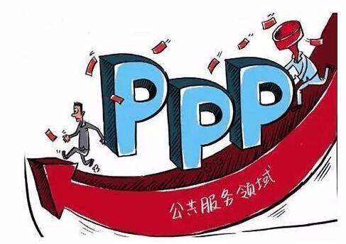 荆州储备PPP项目达146项 总投资超2千亿元