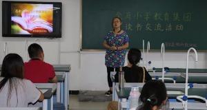 金马小学教育集团举行教师读书交流会
