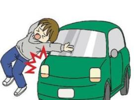 黄梅法院跨省执行一起交通事故赔偿纠纷案