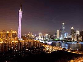 《财富》论坛赴港推介 副市长邀嘉宾考察广州投资环境