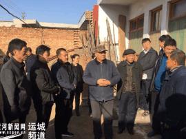 运城市政协副主席王七庚调研两县城乡救助工作