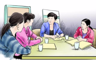 三门峡市残联召开2018年 全市残疾人工作会议