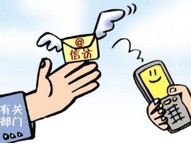 永城市各单位主要领导同志接访手机号码公布