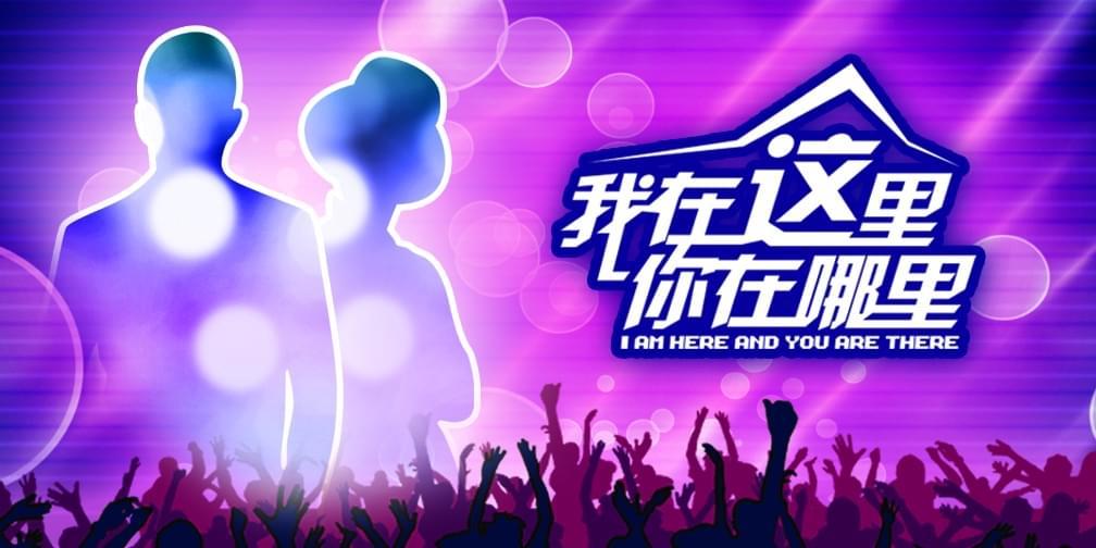 在大台州举办的明星见面会 你猜谁会来?