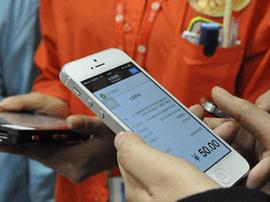 """微信支付推语音提醒 商家收款能靠""""耳朵对账"""""""