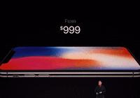 苹果、三星和华为,谁赚走了手机市场最多的钱?