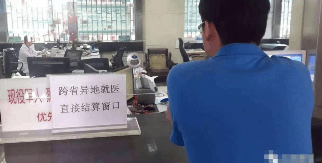 9月1日起荆州人跨省就医可直接结算住院费